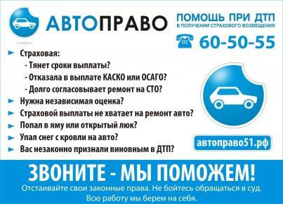 существо, споры с дорожными службами москва автоюрист когда повзрослел